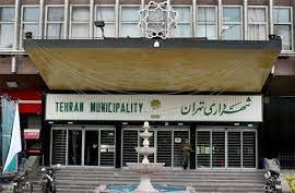۲ تغییر در شهرداری تهران