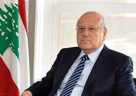 نقشه میقاتی برای بهبود وضعیت مالی و اقتصادی لبنان
