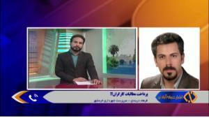 حقوق کارکنان شهرداری خرمشهر هفته آینده پرداخت میشود