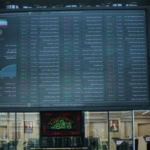 بورس در انتظار حذف ارز ۴۲۰۰ تومانی