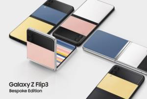 گلکسی Z Flip 3 مدل Bespoke Edition با ۴۹ ترکیب رنگی متنوع معرفی شد