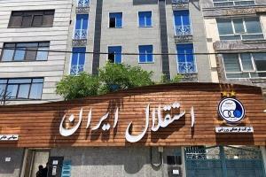 استارت دعوای بزرگ استقلال با سازمان لیگ