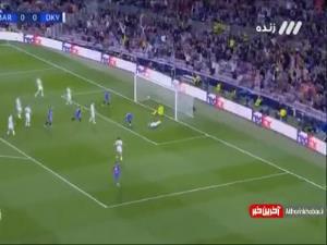 گل اول بارسلونا به دیناموکیف