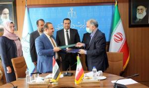 امضای بیانیه مشترک ایران و عراق درخصوص انتقال محکومان و استرداد داراییهای ناشی از فساد