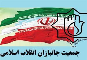 جمعیت جانبازان استان البرز خواستار استعفای رئیس شورای شهر کرج شد