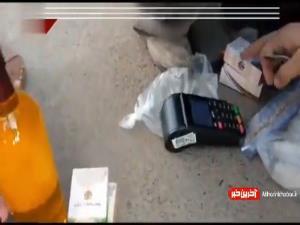 فروش روغن بنفشه در تجمع ضدواکسن مقابل مجلس