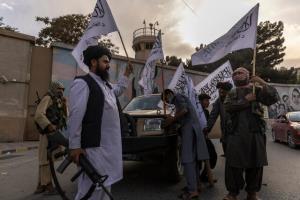 آمریکا: دسترسی طالبان به دارایی بانک مرکزی افغانستان شدنی نیست