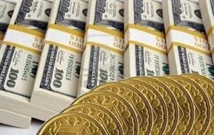 افرایش قیمت سکه و دلار در ۲۸ مهر ۱۴۰۰