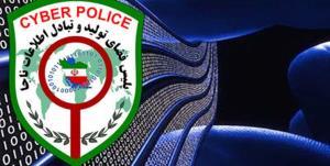 مرکز فوریتهای سایبری پلیس فتا در چهارمحال و بختیاری افتتاح شد