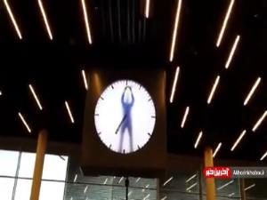 ساعتی جالب در فرودگاه آمستردام هلند