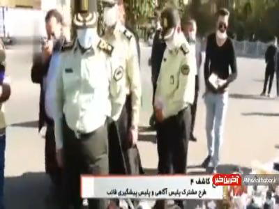 دستگیری سارق ۲۱ ساله که ۲۵ سابقه کیفری دارد!