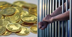 بازار طلاق «سکه» شد؛ باکمال تاسف