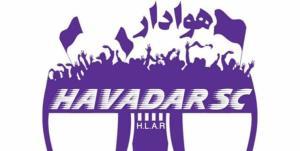 هافبک استقلال شاگرد عنایتی شد