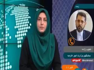جزئیات آزادی دو شهروند ایرانی بازداشت شده در باکو