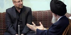 رئیس مجلس شورای اسلامی به قم سفر کرد