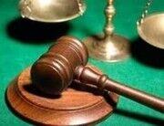 فساد مالی ۲۵ هزار میلیارد ریالی یک موسسه اعتباری در گلستان شناسایی شد