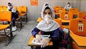 آموزش و پرورش: تمامی مدارس تا پایان آبان حضوری میشوند