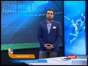 دروغ بزرگ فدراسیون فوتبال درباره قاچاق توپ در گفت و گو با نماینده مجلس