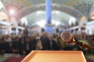 نماز جمعه در همه شهرستانهای خراسان جنوبی برگزار میشود