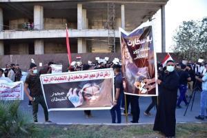ادامه اعتراضات عراقیها به نتایج انتخابات پارلمانی