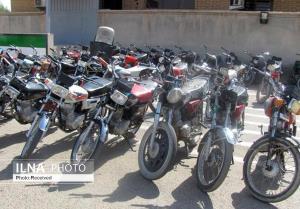 پایان کار سارق حرفهای موتورسیکلتهای تاکستان