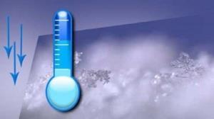 سرمای صفر درجه در راه مرکزی