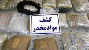 کشف بیش از یک تن مواد مخدر در مرزهای سیستانوبلوچستان