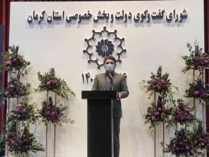 کرمان در بخش معادن به گروگان گرفته شده است