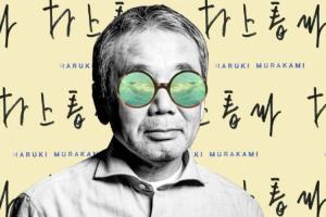 چرا نوبل، از موراکامی گریزان است؟