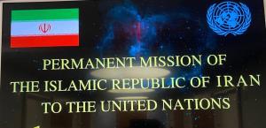 واکنش ایران به اتهامات رژیم صهیونیستی
