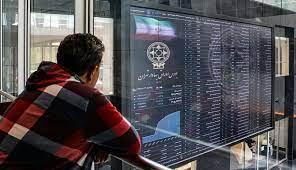 حبس بازهای بورس در مهر