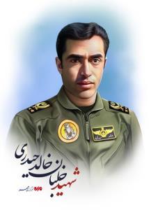 به یاد شهید اهل سنت «خلبان خالد حیدری»