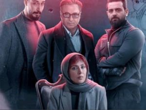 تیزر جذاب جدیدترین قسمت سریال «میدان سرخ»