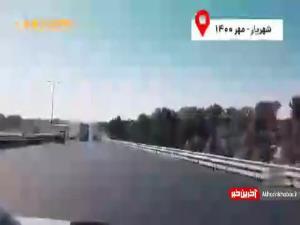 حمله زمین به تهران از جبهه جنوب غربی!