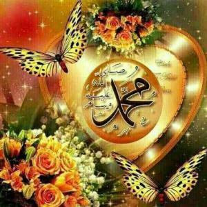 اللهم صلی علی محمد وآل محمد وعجل الفرجهم