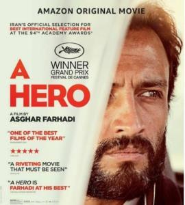 رونمایی از پوستر بین المللی فیلم «قهرمان» اصغر فرهادی