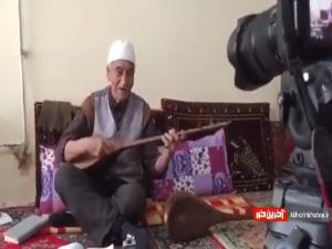 دوتار نوازی و آواز خوانی زنده یاد بخشی علی غلامرضایی