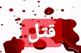 اعتراف دروغین به قتل ۲۶ زن در تهران