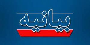 بیانیه خانواده شهید پرازیده؛ اجازه نخواهیم داد مرگ فرزند شهید دستاویز توطئه معاندان نظام شود