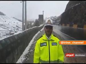 بارش اولین برف پاییزی در جاده هراز