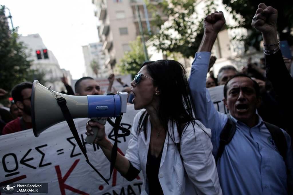 تظاهرات کادر درمان در آتن