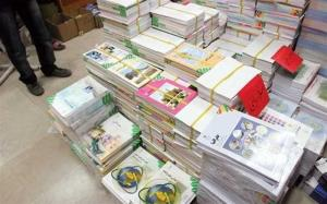 امکان ثبت سفارش تک جلدی کتابهای درسی