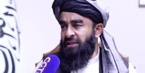 طالبان: آمریکا باید بابت جنایاتش به مردم افغانستان غرامت پرداخت کند