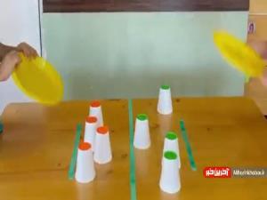 ایده ای ساده و جذاب برای سرگرمی