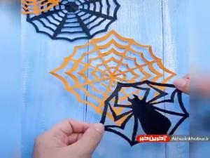 آموزش ساده برای کاردستی تار عنکبوت