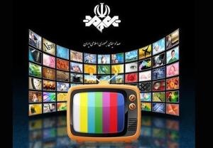 صف آرایی فیلمهای کمدی در شبکه نمایش تلویزیون