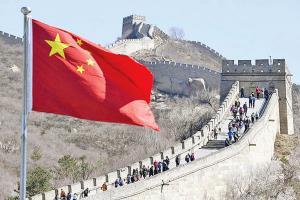 چرا دولت چین نگران جراحی های زیبایی شده؟
