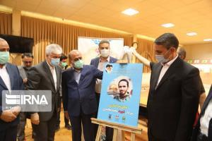سالن تیراندازی پنجم مرداد اراک به نام سردار شهید سعید مجیدی مزین شد