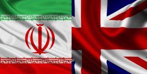 تقویم تاریخ/ اعلام قطع رابطه سیاسی ایران و انگلیس