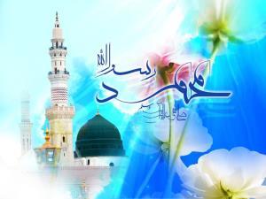 صوت/ مولودی حضرت رسول اکرم(ص) با نوای سیدمجید بنی فاطمه